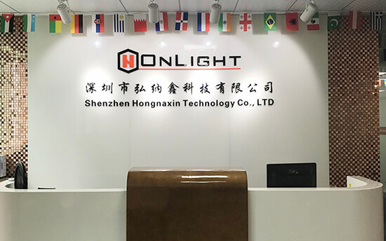 HonLIGHT factory
